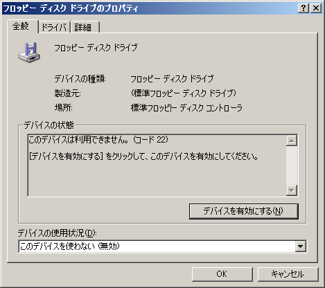 python pdf 画像位置から文字列